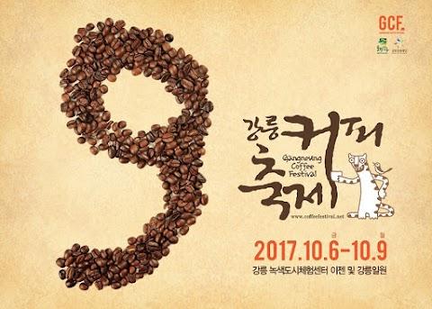 【旅游贴士】韩国江陵咖啡庆典| 到江原道江陵市体验咖啡主题之旅!