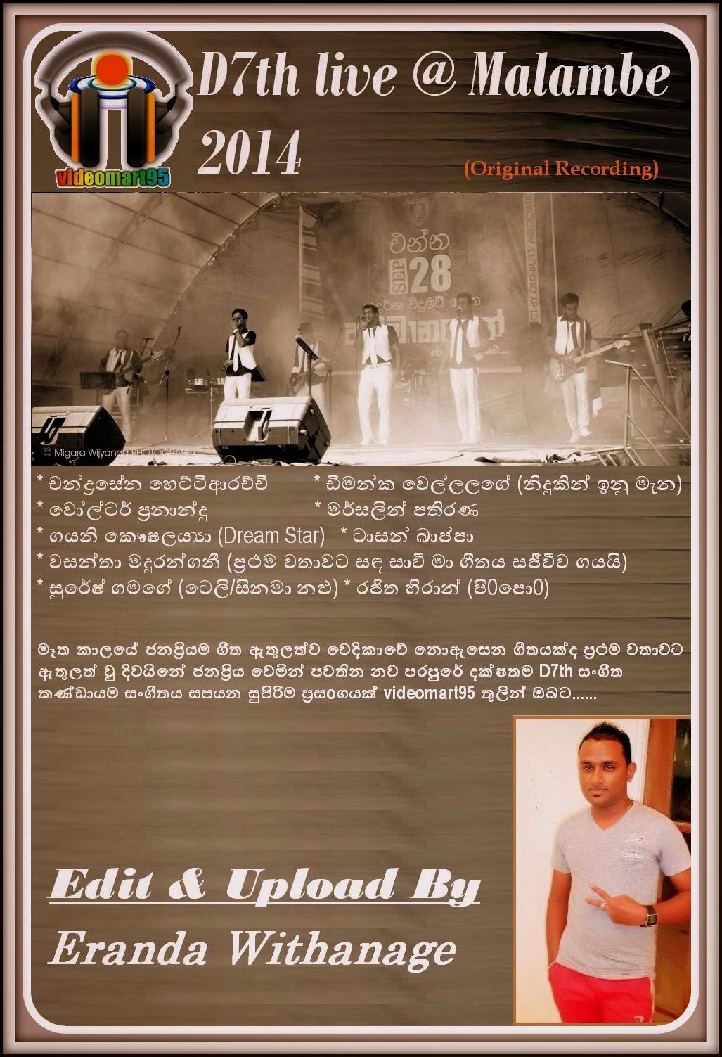 D7th Live @ Malambe 2014