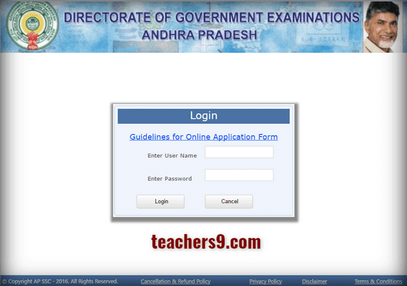 ap ssc/10th class student online registration/Application form and USER MANUAL
