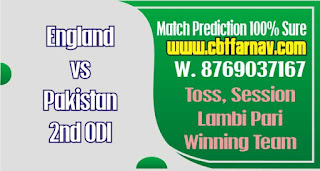 Pak vs Eng Prediction 2nd ODI Match Prediction Today Who Will Win