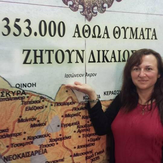 Επιστολή παραίτησης της Δέσποινας Στεφανίδου από το Δ.Σ. του Σ.Πο.Σ Ν. Θεσσαλονίκης της ΠΟΕ