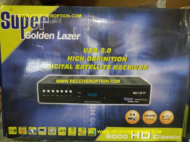 SUPER GOLDEN LAZER 8000 HD CLASSIC RECEIVER POWERVU KEY OPTION