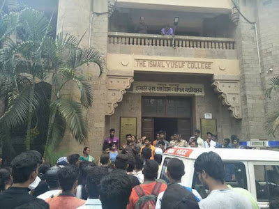 Ismail Yusuf College, Jogeshwari
