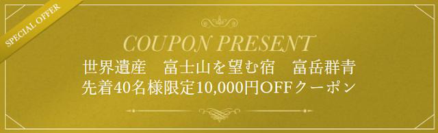 //ck.jp.ap.valuecommerce.com/servlet/referral?sid=3277664&pid=884850032&vc_url=https%3A%2F%2Fwww.ikyu.com%2Fap%2Fsrch%2FCouponIntroduction.aspx%3Fcmid%3D5593
