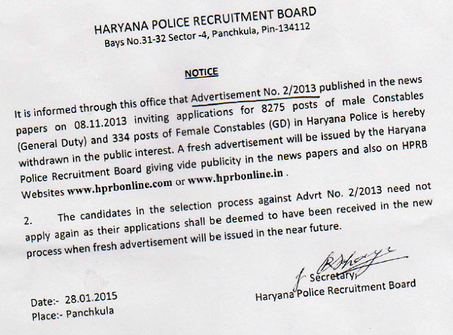 Haryana police constable jobs