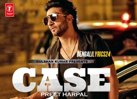 Case - Preet Harpal