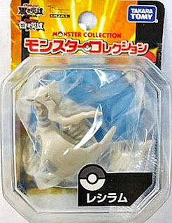 Reshiram figure Takara Tomy Monster Collection 2011 Seven Eleven Aosrt