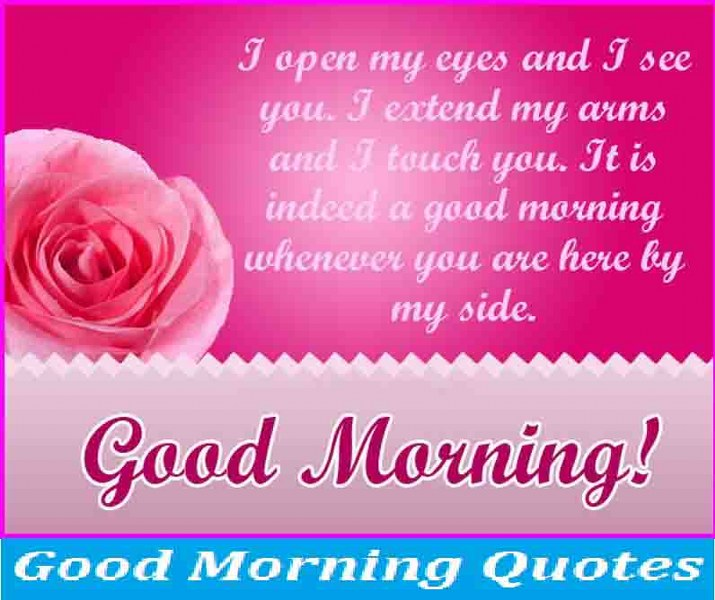 Cute Romantic Good Morning Wishes With Beautiful Images 715x600