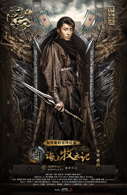 Shawn Dou Character poster Tribes and Empires