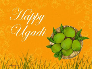 Happy Ugadi 2016, Ugadi Greetings, Ugadi Messages, ugadi Wishes,