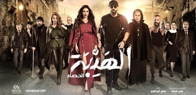 Image result for مسلسل الهيبة الجزء الرابع