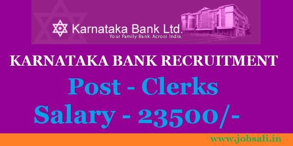 Karnataka Bank Careers, Clerical jobs, Karnataka Govt Jobs