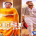 Desi Sirre De Lyrics | Inder Kaur Feat. Parmish Verma