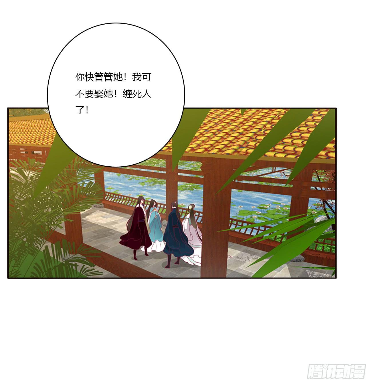 通靈妃: 赞同 - 第27页