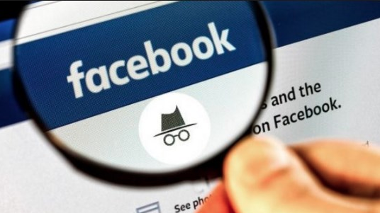 flirting signs on facebook account without password account