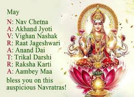 Navratri status for WhatsApp and Facebook 2018