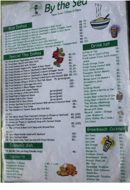 Green Beach Restaurant Khao Lak