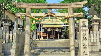 人文研究見聞録:河掘稲生神社 [大阪府]