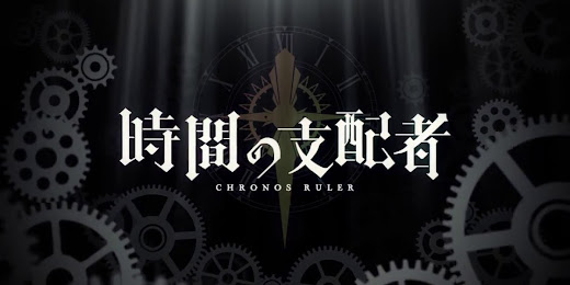 Chronos Ruler (First  Appearances Review)