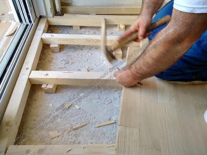 Γιατί πρέπει να επιλέξω ξανά τοποθέτηση ξύλινου πατώματος ;