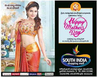 South India Shopping mall Mothers day Offers Brodipet Guntur