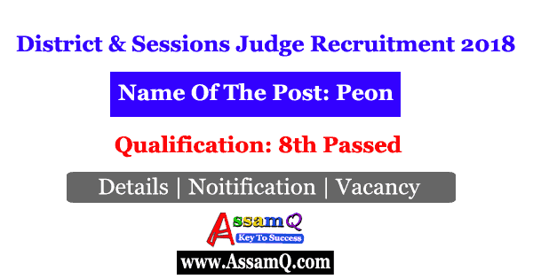 District & Sessions Judge Peon Recruitment 2018 Apply Now