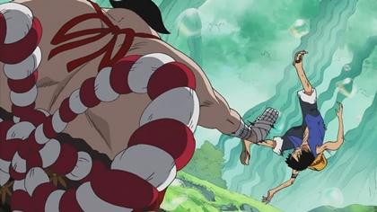 Ashikara Dokkoi เซนโทมารุ (Sentomaru) @ One Piece