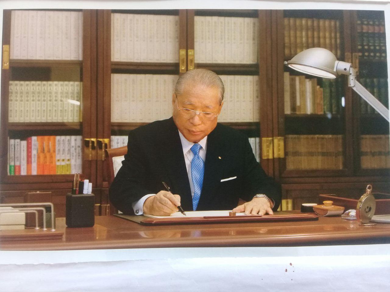 daisaku ikeda o mestre guia