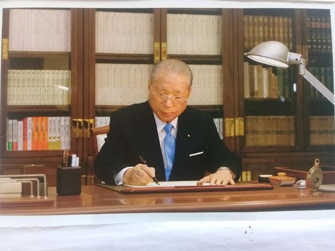 Daisaku Ikeda, o mestre-guia