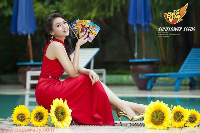 Nwe Darli Tun - ZEN Sunflower TV Commercial Ads