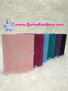 rainbow colored quran, rainbow quran, colored quran, rainbow colored quran large size, rainbow quran large size, Colored Quran Large Size