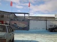 Salju Biru Kejutkan Penduduk Chelyabinsk