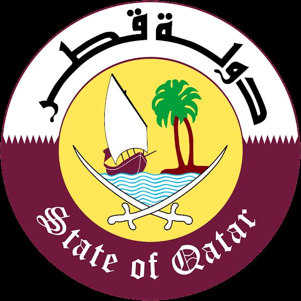 Logo Gambar Lambang Simbol Negara Qatar PNG JPG ukuran 600 px