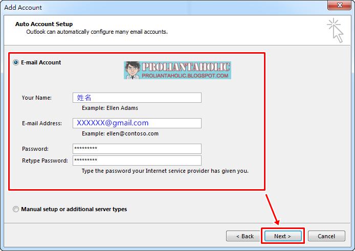 很多人說看不懂的部落格: 用Outlook 2013收發Gmail