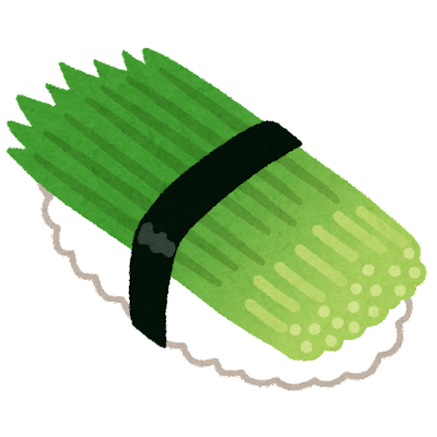 芽ネギのお寿司のイラスト