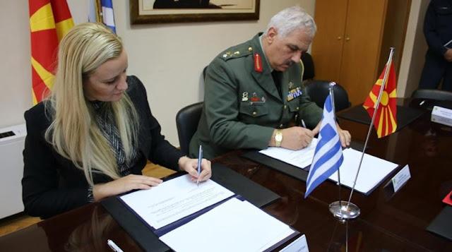Αποτέλεσμα εικόνας για σκοπιανοσ και ελληνικοσ στρατοσ