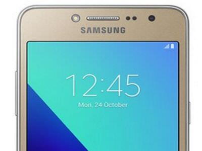 samsung j2 prime specification