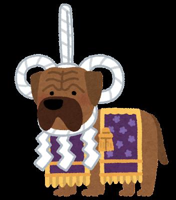 土佐犬のイラスト