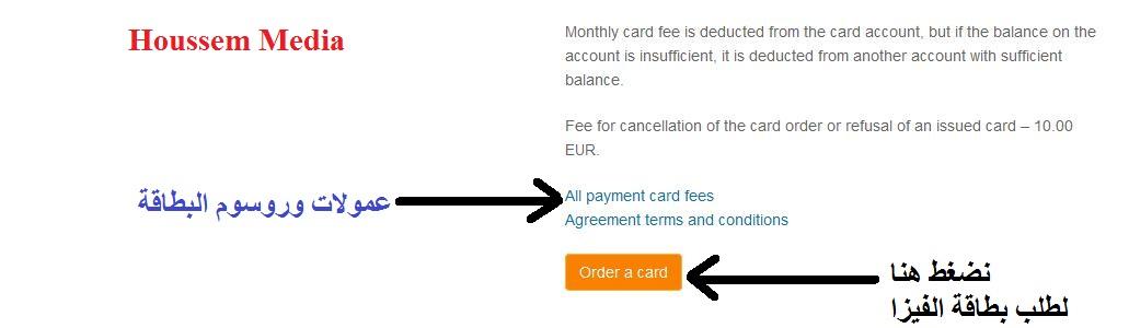 bba06f001 ماهو موقع PayPal | 21 Legit Ways To Make Money Online