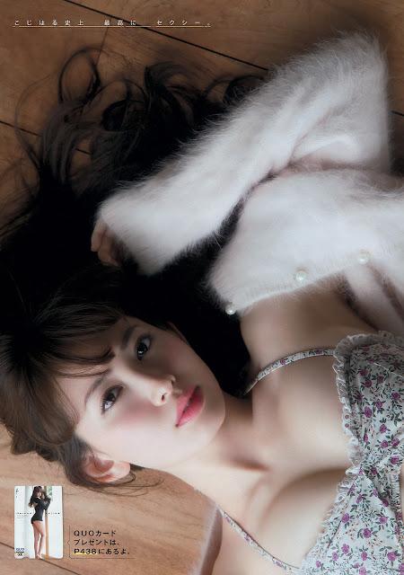 AKB48 Kojima Haruna 小嶋陽菜 Young Magazine 2016 No 6 Pics 3