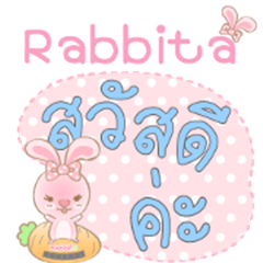 Rabbita : Happy Day