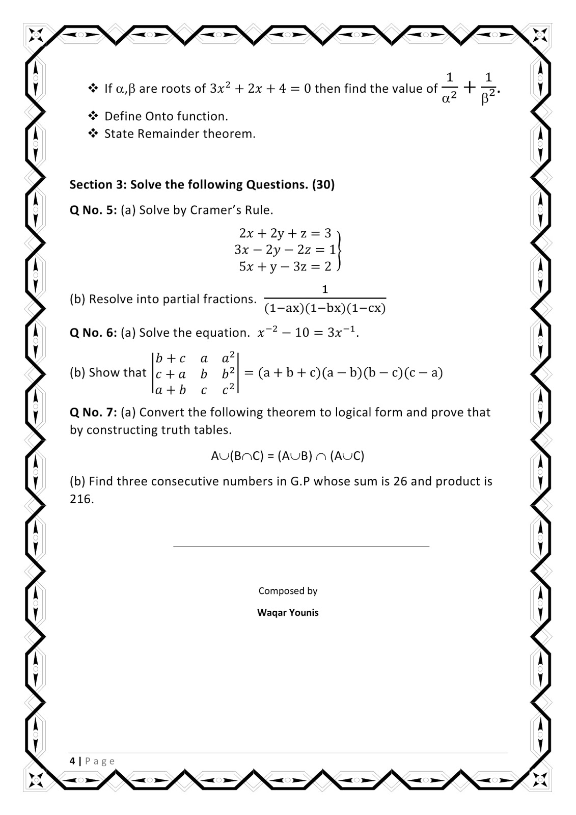Math F Sc Part 01 First 6 Chapters Test Free PDF Download