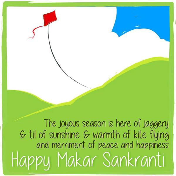 Happy Sankranti Wishes 2017 in English