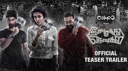 Imaikkaa Nodigal – Official Teaser Trailer | Nayanthara, Atharvaa, Anurag Kashyap, Raashi Khanna,