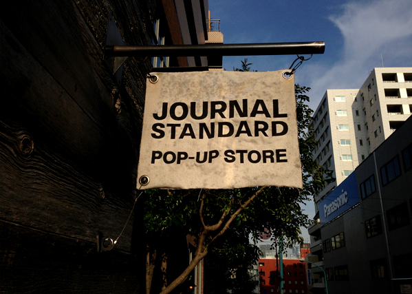 画像:JOURNAL STANDARD POP-UP STORE