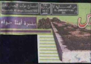 MAKAM HAWA, Jeddah