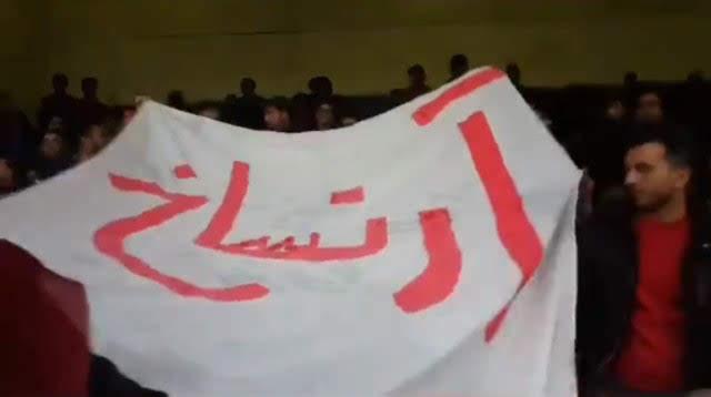 """Cartel con """"Artsaj"""" enfureció a los azeríes iraníes"""