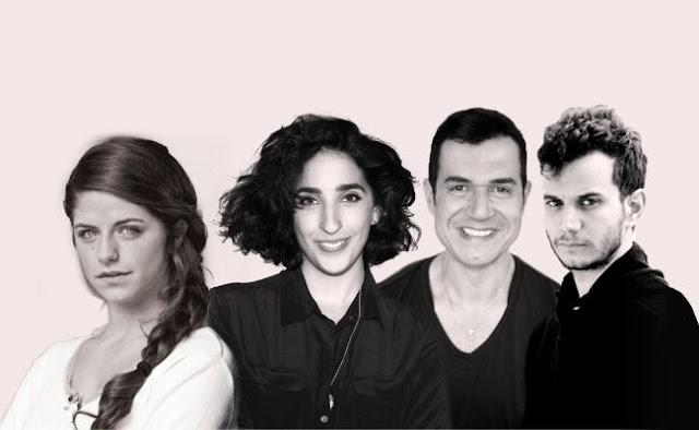 """""""על מי ועל מה"""" - אלמה דישי ואיציק כהן בהצגה חדשה"""