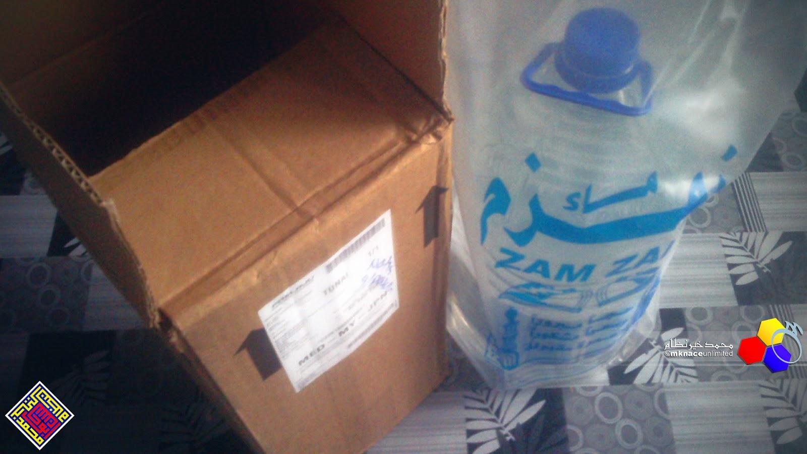 Mengambil bungkusan air zam zam dari Tanah Suci di pejabat pos Gelang  Patah. Kalau dulu 34d6fef267