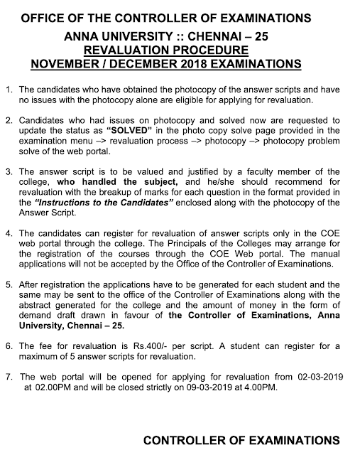 Anna University Last Date to Apply Revaluation of Answer Scripts for 1st Year Nov Dec 2018